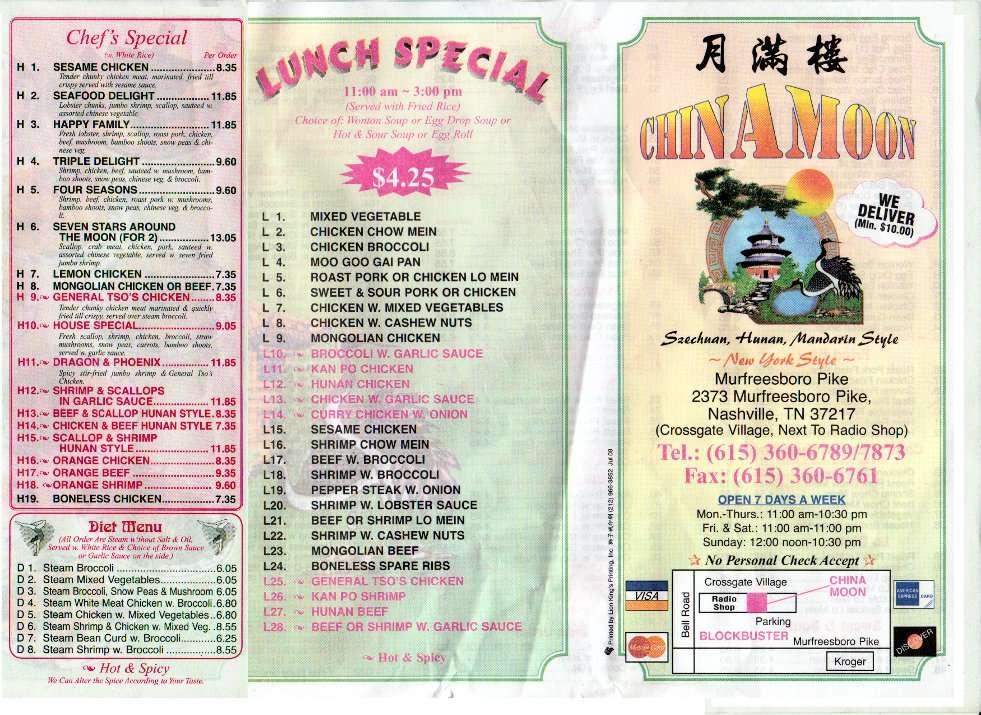 China Moon General Menu