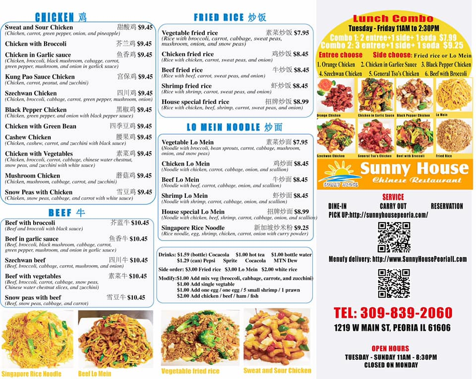 Sunny House Chinese Restaurant General Menu